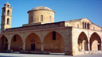 AZİZ MAMAS (ST. MAMAS) KİLİSESİ- (GÜZELYURT)